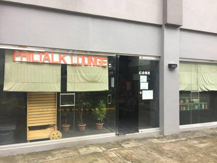 Philtalk Lounge(フィルトークラウンジ)